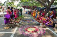 தமிழர் திரு நாள்-பொங்கல் விழா-புதுச்சேரி