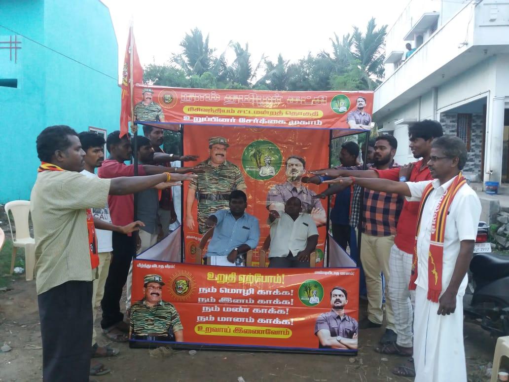 உறுப்பினர் சேர்க்கை முகாம் - ரிஷிவந்தியம் தொகுதி