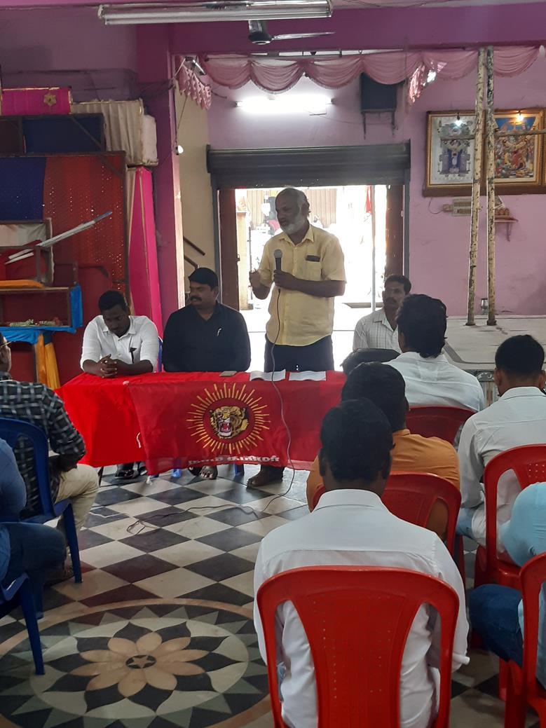கலந்தாய்வு கூட்டம்/காஞ்சிபுரம் மாவட்டம்