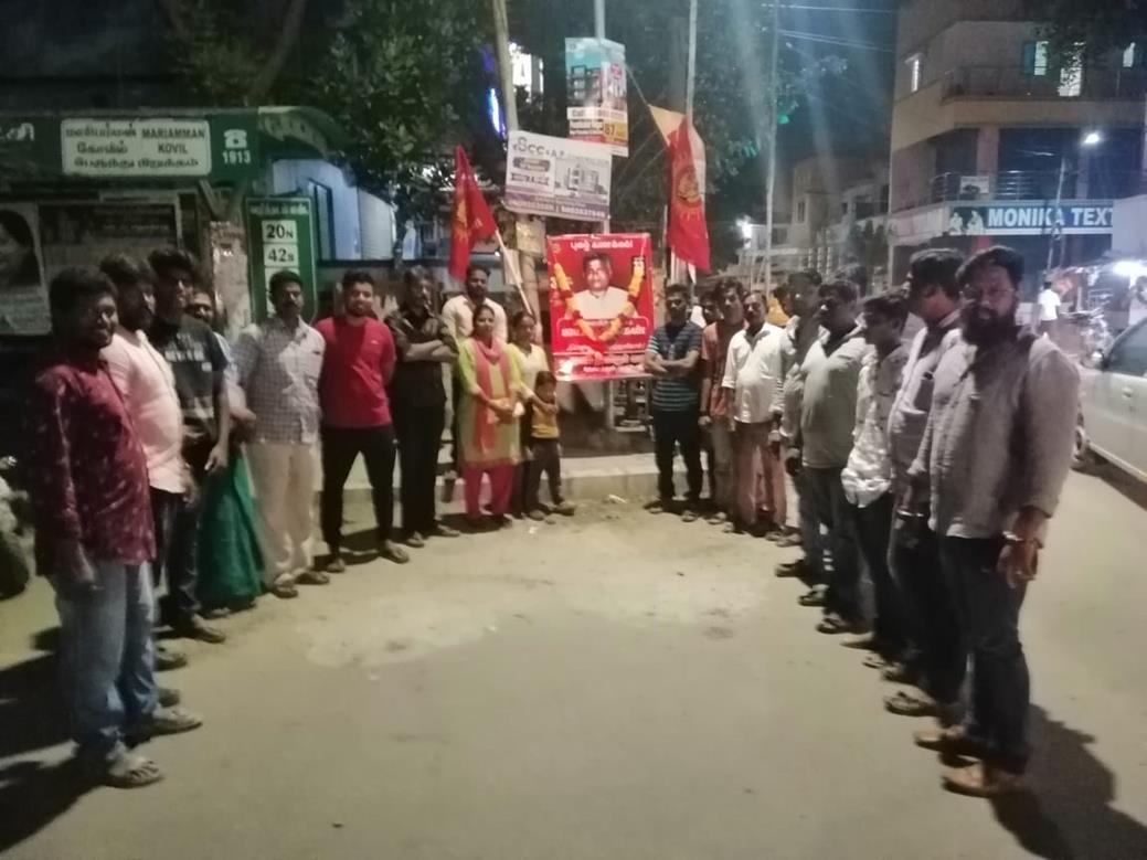 ஐயா கக்கன் நினைவேந்தல் நிகழ்வு/கொளத்தூர் நாம் தமிழர் கட்சி