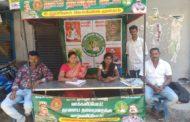 உறுப்பினர் சேர்க்கை முகாம்-அண்ணாநகர் தொகுதி மகளிர் பாசறை