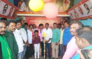 கலந்தாய்வு கூட்டம்-ஊத்தங்கரை சட்டமன்றத் தொகுதி