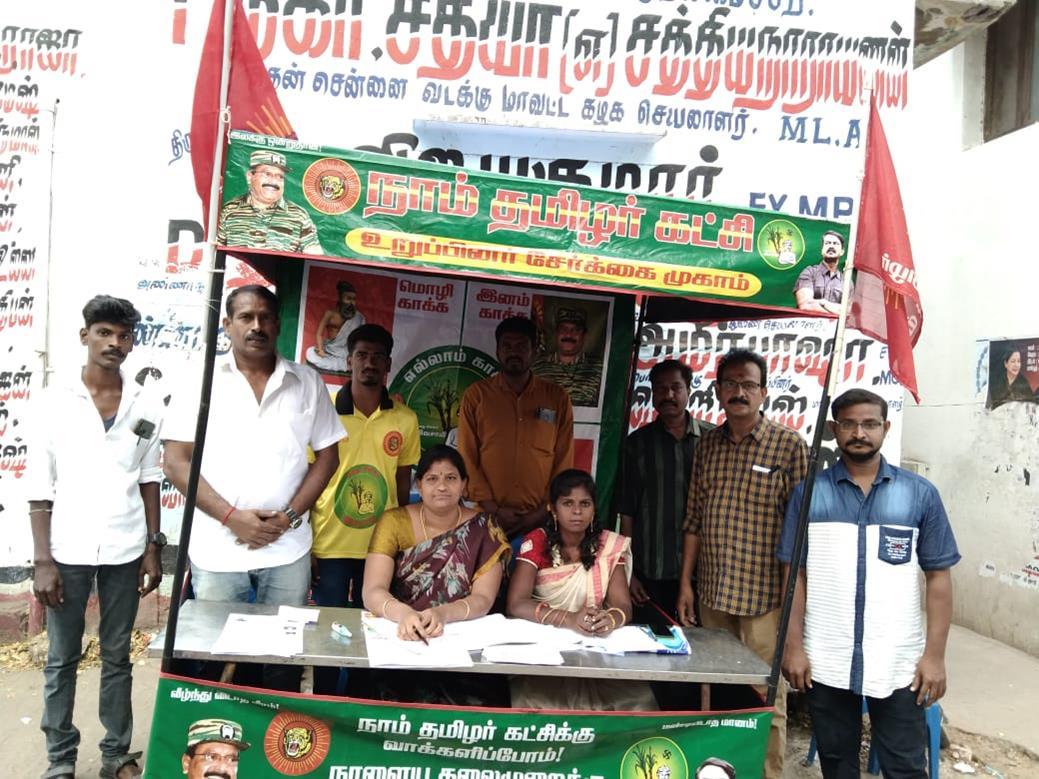 உறுப்பினர் சேர்க்கை முகாம் -அண்ணாநகர் தொகுதி