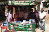 உறுப்பினர் சேர்க்கை முகாம் - அண்ணா நகர் தொகுதி