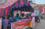 உறுப்பினர் சேர்க்கை முகாம் /திருவெறும்பூர் சட்டமன்றத் தொகுதி