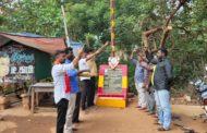 முத்துக்குமார் நினைவேந்தல் நிகழ்வு-நெய்வேலி