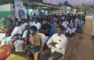 முத்துக்குமார் நினைவு நாள் பொதுக்கூட்டம்-உறுப்பினர் சேர்க்கை முகாம்