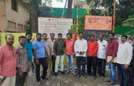 தொழிற்சங்க பலகை திறப்பு விழா-பெரம்பூர்