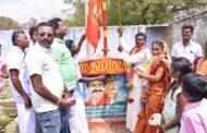 கொடியேற்றும் விழா-திருவைகுண்டம் சட்டமன்றத் தொகுதி