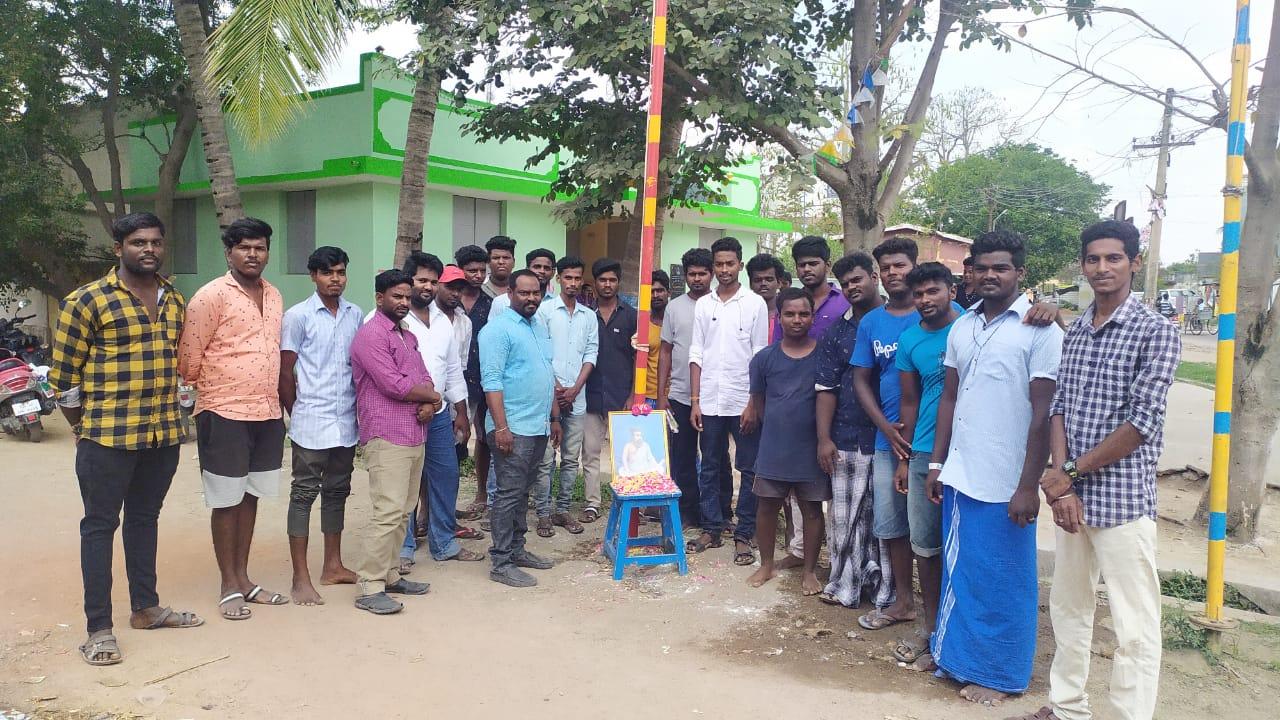 கொடியேற்றும் விழா-ஆரணி சட்டமன்றத் தொகுதி