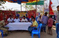உறுப்பினர்சேர்க்கைமுகாம் -திருவரங்கம் தொகுதி