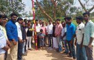 கொடியேற்றும் விழா-விழுப்புரம் சட்டமன்றத் தொகுதி