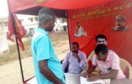 உறுப்பினர் சேர்க்கை முகாம்-காங்கேயம் தொகுதி