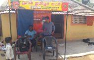 உறுப்பினர் சேர்க்கை முகாம் -திருவெறும்பூர் சட்டமன்றத் தொகுதி