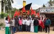 மொழிப்போர் தியாகி சாரங்கபாணி நினைவு நாள்- நாகை வடக்கு மாவட்டம்