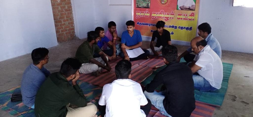 கலந்தாய்வு கூட்டம் -கிருஷ்ணராயபுரம் தொகுதி