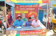 உறுப்பினர் சேர்க்கை முகாம்-கம்பம் சட்ட மன்ற தொகுதி