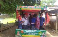 உறுப்பினர் சேர்க்கை முகாம்-அறந்தாங்கி சட்டமன்ற தொகுதி