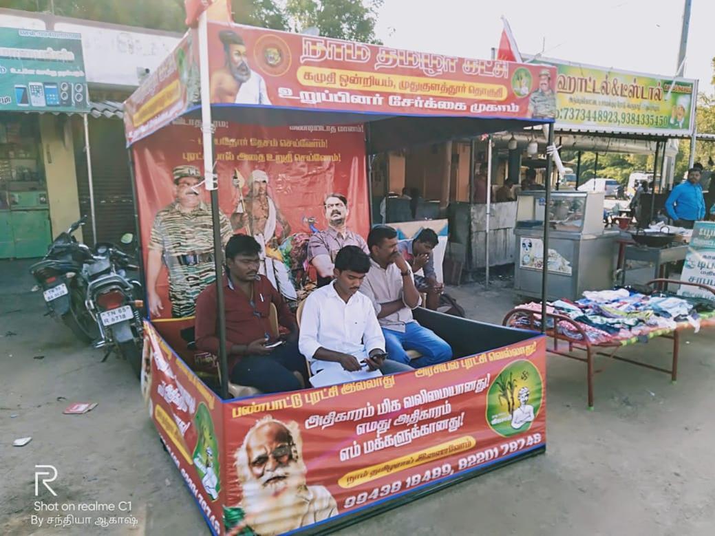 உறுப்பினர் சேர்க்கை முகாம் - முதுகுளத்தூர் தொகுதி