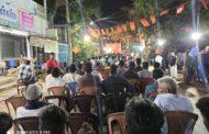 கொள்கை விளக்க பொதுக்கூட்டம்-பூம்புகார் சட்டமன்றத் தொகுதி