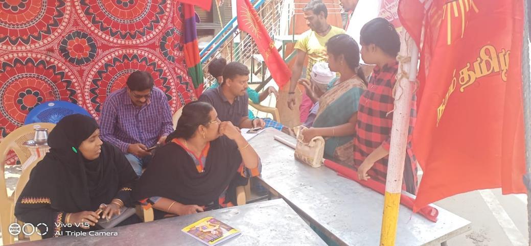 உறுப்பினர் சேர்க்கை முகாம்-திருவெறும்பூர் சட்டமன்றத் தொகுதி