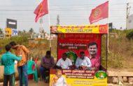 உறுப்பினர் சேர்க்கை முகாம் -ஆவடி சட்டமன்றத் தொகுதி