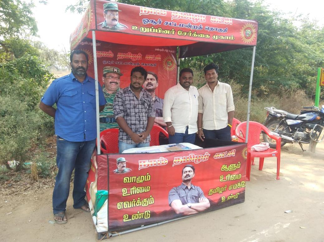 உறுப்பினர் சேர்க்கை முகாம்-ஓசூர் சட்டமன்றத் தொகுதி