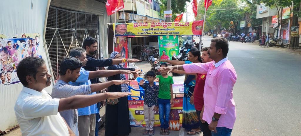 உறுப்பினர் சேர்க்கை முகாம்-புதுச்சேரி -இந்திரா நகர் தொகுதி