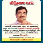 release-anand-teltumbde-seeman-urges-union-bjp-govt.jpg