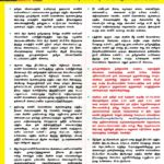 save-cauvery-authority-seeman-calls-to-protest-safe-home.jpg