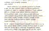 மே-18, இன எழுச்சி நாள்: வீழ்வோம் என்று நினைத்தீரோ..? - சீமான் பேரழைப்பு