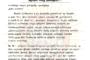 நெய்வேலி அனல் மின் நிலைய விபத்தில் பலியானவர்களின் குடும்பத்தினருக்கு ஒரு கோடி இழப்பீடு வழங்க வேண்டும்! - சீமான் வலியுறுத்தல்