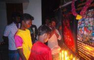 மே 18 இன எழுச்சி நாள் நினைவேந்தல் நிகழ்வு-திருவிடைமருதூர் தொகுதி