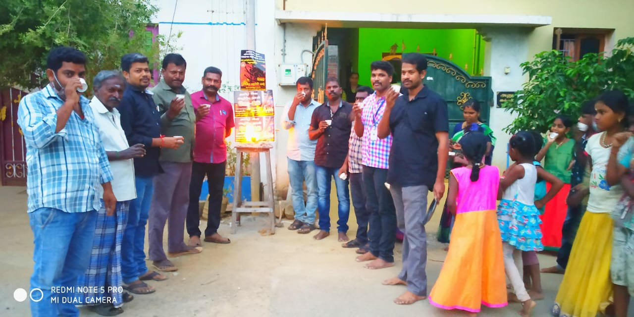 மே 18 இன எழுச்சி நாள் நினைவேந்தல் உப்பில்லா கஞ்சி வழங்குதல்- பெரம்பூர் தொகுதி