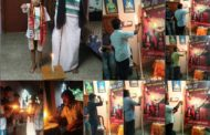 மே 18 இன எழுச்சி நாள் நினைவேந்தல் நிகழ்வு - நாமக்கல் தொகுதி