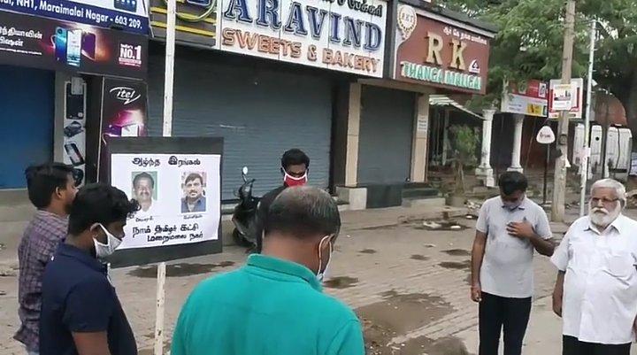 சாத்தான்குளத்தில் படுகொலை செய்யப்பட்ட ஜெயராஜ் பென்னிக்ஸ் ஆகியோருக்கு அஞ்சலி