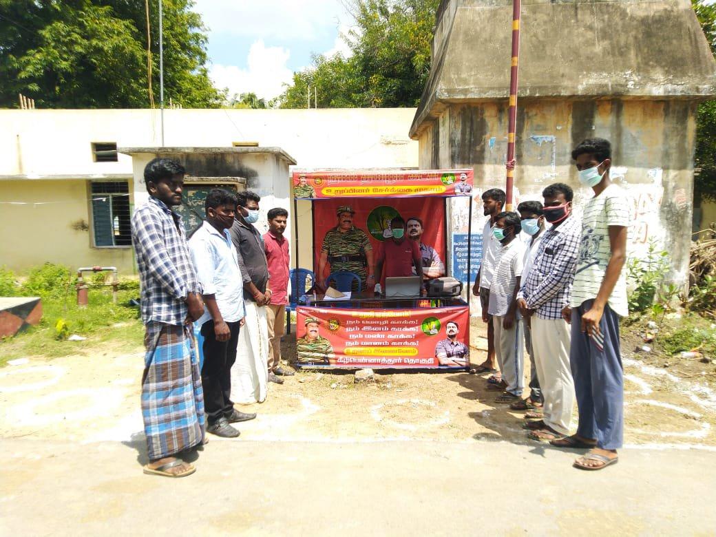 உறுப்பினர் சேர்க்கை முகாம் - கீழப்பென்னாத்தூர் தொகுதி