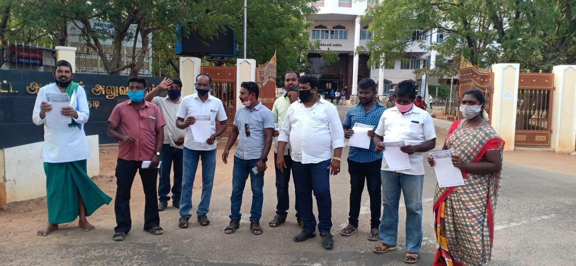 மாவட்ட ஆட்சியரிடம் மனு- தூத்துக்குடி தொகுதி