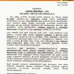 202009300-naam-tamilar-katchi-environmental-wing-circular-palm-festival-2020