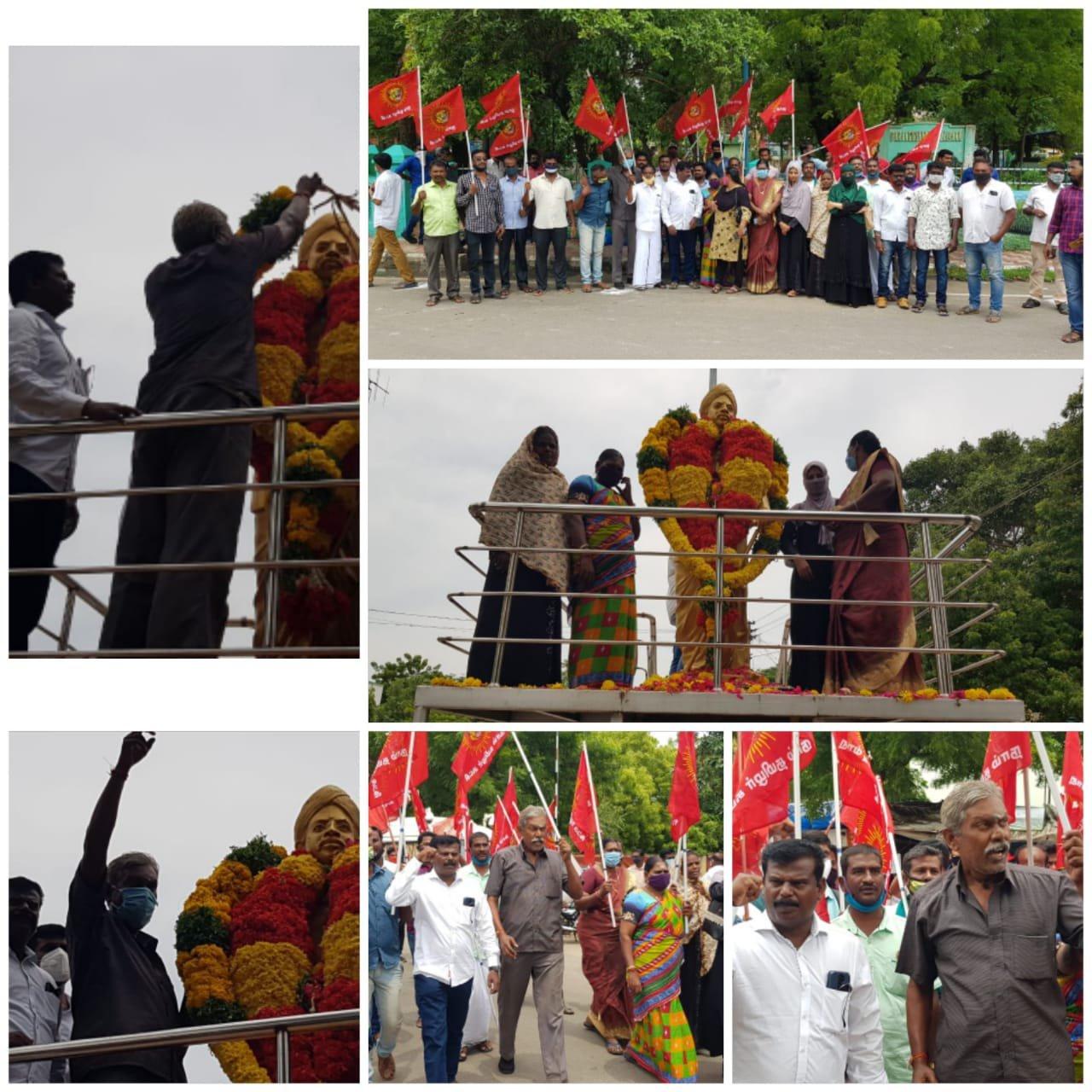 வ.உ.சிதம்பரனார் புகழ்வணக்கம் - திருச்சி மாநகரம்